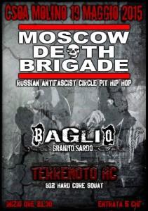 Moscow-death-brigade